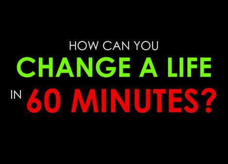 60 минути
